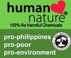 human-nature-logo-seal